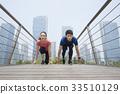 경쟁, 구부리기, 중앙공원 33510129