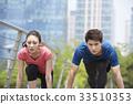 경쟁, 구부리기, 중앙공원 33510353