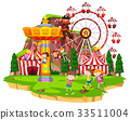 Many children playing rides at funpark 33511004