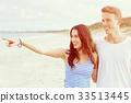 beach couple happy 33513445