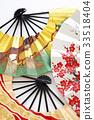 日本扇子 折扇 日本畫像 33518404