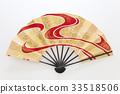 日本扇子 折扇 日本風格 33518506