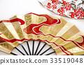 日本扇子 折扇 日本畫像 33519048