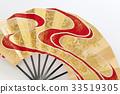 日本扇子 折扇 日本舞 33519305