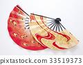 日本扇子 折扇 日本風格 33519373