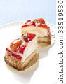 딸기 푸딩 케이크 33519530