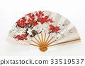 日本扇子 折扇 日本配件 33519537