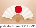 日本扇子 折扇 日本風格 33519595