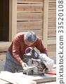 건설 현장, 사람, 인물 33520108