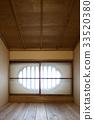 日式房間和櫥窗 33520380
