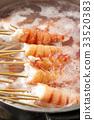 SUSHI neta蝦烹飪 33520383