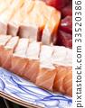 三文魚生魚片 33520386