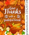 thanksgiving, autumn, vector 33520728