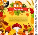 Autumn acorn leaf, pumpkin vector greeting poster 33520776
