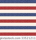 抽象 美國 美國人 33521211