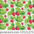 Strawberry patterns 33521273