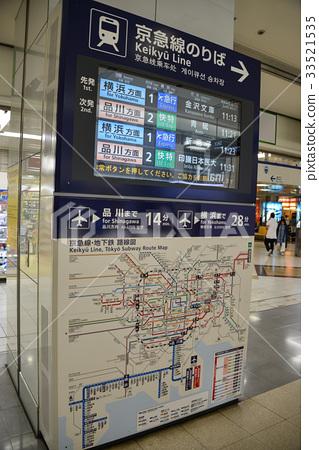 Information on Keikyu Line 33521535