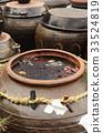 장독,순창전통고추장민속마을,순창군,전북 33524819