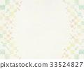 배경 소재 _ 수채화 (노랑) 33524827
