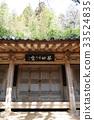 다산초당,강진군,전남 33524835