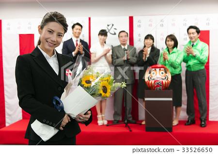 선거 당선 정치인 여성 선거 사무소 선거 활동 인물 33526650