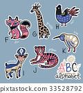 alphabet animal cute 33528792