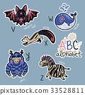 alphabet animal cute 33528811