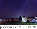 camping, milky, way 33530194