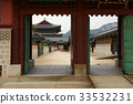 문,경복궁,종로구,서울 33532231