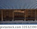 기와지붕, 목어, 보광사 33532390