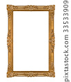 Old wooden picture frame 33533909