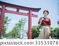 เดินทางหญิง Kamakura เดินรถสั้นเดินคนเดียว 33533978