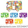 露營車(彩色玻璃紙套裝) 33534647