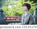 เดินทางหญิง Kamakura เดินรถสั้นเดินคนเดียว 33535379