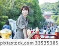 เดินทางหญิง Kamakura เดินรถสั้นเดินคนเดียว 33535385