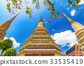 bangkok, sky, wat pho 33535419
