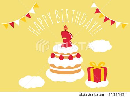 3 살 생일 축하 카드 33536434