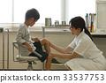 护士 医疗 护理 33537753