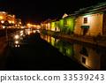 Night landscape background of historic Otaru canal 33539243