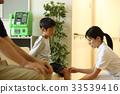 護士和男孩 33539416