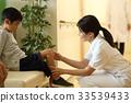 護士和男孩 33539433