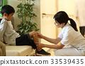 護士和男孩 33539435