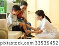 護士和男孩 33539452