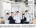 คนทำงานคลังสินค้า 33539647