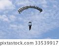 地面自卫队 日本 图画 33539917