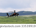 地面自卫队 直升飞机 直升机 33539919