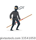 Ninja assassin character in a full black costume 33541050