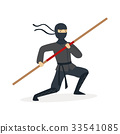 Ninja assassin character in a full black costume 33541085