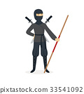 Ninja assassin character in a full black costume 33541092