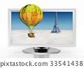 3D TV 33541438